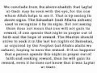 vHaD-127 -- Zakaat al-Fitr - hadithaday.org