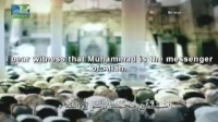 The Most Breathtaking Adhan * - Nasser Al-Qatami