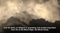Ali Al-Anboori - Ayatul Kursi **Soothing Recitation**