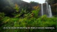 Breathtaking Recitation | Sheikh Muhammad Luhaidan | Surah Qaf (50:12-35)