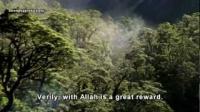 Muhammad Luhaidan | Ayaat of Ramadan | Surah Al-Baqarah