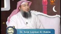 Sincerity (Al Ikhlas)