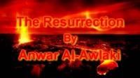 Surah Ar-Rahman (سورة الرحمن) - Ibrahim Jibreen {English Translation}