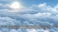 Muhammad Luhaidan - Powerful Recitation! - Surah Ibrahim