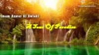 Sheikh Anwar Awlaki - A Tour of Paradise