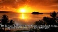 Muhammad Luhaidan - Allah's Help Is Near! - Surah Baqarah