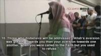 Muhammad Luhaidan - Maghrib Salah - Part 2 At The UMA + English Translation