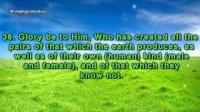 Muhammad Luhaidan - Surah Baqarah * Powerful Recitation *