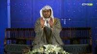 محاضرة الشیخ صالح المغامسی بعنوان