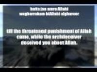 *[57] Al-Hadid [The Iron] Ayat 12-16