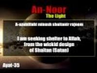 [24] An-Noor [The Light] - Ayat 35