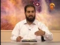 Eternal Message - Sh. Abdulhakeem Ali - 11