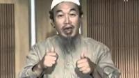 Hussain Yee - How To Be A Good Muslim.