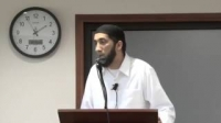 A message for Bearded & Hijabi Muslims by Ustadh Nouman Ali Khan