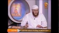 Is Wearing - Hat/Kufi - Turban/Topi - Sunnah during Prayer?