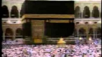 Practical Guide to Hajj