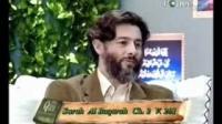 Ramadan Special ~ Ramadan - The Month of Supplications - Dr. Zakir Naik