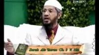 Ramadan Special ~ Objectives of Fasting - Dr. Zakir Naik