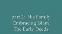 Advice of Abu Bakr Siddiq (R.A) to his daughter Asma bint Abi Bakr (R.A) - Shaykh Anwar Al- Awlaki