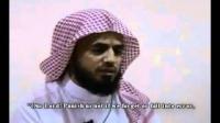 Abu Bakr Ash Shatri - Last Two Ayaat Of Surah Al Baqarah
