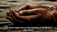 Salman Utaybi Surah Al-Haqqah * Powerful Recitation *