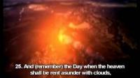 Muhammad Al Luhaidan Surah Furqan Extremely Emotional Recitation! Ayaat 22-31