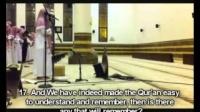 Muhammad Luhaidan Surah Qamar - Live Taraweeh Extraordinary Recitation 2011/1432 Ramadan