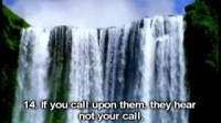 Salman Utaybi - Surah Fatir * Beautiful Recitation *