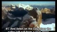 Salman Utaybi - Amazing Recitation Of Surah Qaf