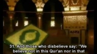 Muhammad Luhaidan Suarh Saba' (Verses On Judgement Day!!!)