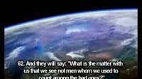 Muhammad Luhaidan Surah Saad Verses 52 - 64 Emotional Recitation!