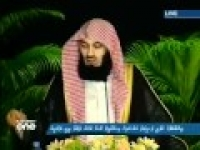 Mufti Menk-Misconceptions About Islam