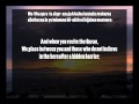 [17] Al Isra [The children of Israel] Ayat 36-72 [P2]