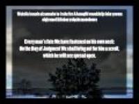 [17] Al Isra [The children of Israel] Ayat 1-35 [P1]
