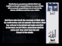 [13] Ar-Ra'd [The Thunder] Ayat - 21-43 [P2]