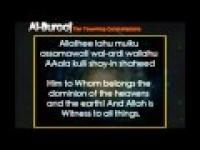 [85] Al-Burooj [The Towering Constellations]
