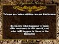 Ayat ul-Kursi [The Throne]
