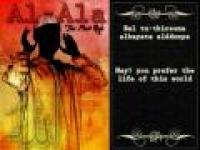 [96] Al-Alaq [The Clot]