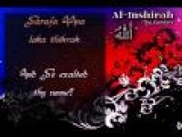 Al-Inshirah [Comfort]