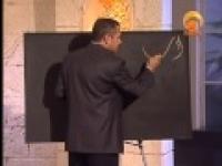 The Calligrapher Dr. Khalifa Al-Sheemy Huda channel 20