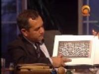 The Calligrapher Dr. Khalifa Al-Sheemy Huda channel 19