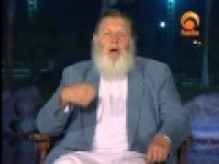 Lifting the Fog - By Shaikh. Yusuf Estes -13