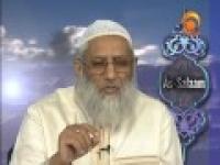 His beautiful Names - By Dr. Suhaib Hassan - 03_Al-Malik