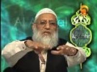 His beautiful Names - By Dr. Suhaib Hassan - 23_Az-Zaahir