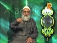 His beautiful Names - By Dr. Suhaib Hassan - 09_Al-Mu'iz