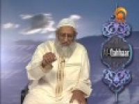 His beautiful Names - By Dr. Suhaib Hassan - 06_Al-Ghaffar