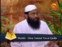 Fundamentals of Faith huda channel 15