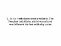 HaD-96 - Breaking the fast with fresh dates, dried dates or water - hadithaday.org