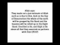 HaD-34 - When Allah rolls up the heavens - hadithaday.org