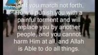 Muhammad Luhaidan Surah At-Taubah (Verses Of Jihad Fi Sa Bi lillah)